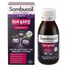 Sambucol fekete bodza szirup gyermek, 120ml (3x)